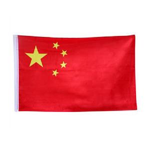 中国国旗 2号