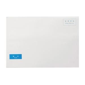 国产 C5 西式信封 7号 白色