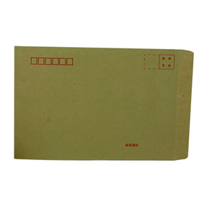 国产 C5 中式牛皮信封 7号 土黄色