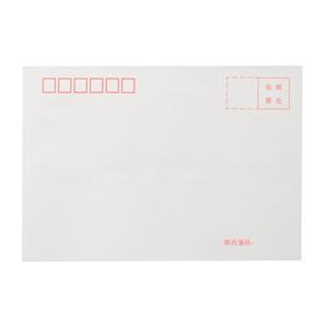 国产 B6 中式信封 3号 白色