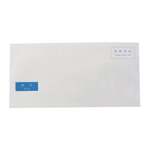 国产 DL 国际航空信封 5号 白色