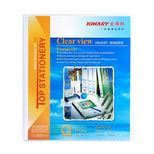 金得利 A4 2寸 4孔PVC加插文件夹, 白色 5504 单个