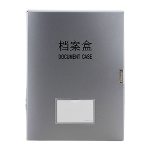 金得利 F8126 档案盒 A4 2寸档案盒 金属随机色