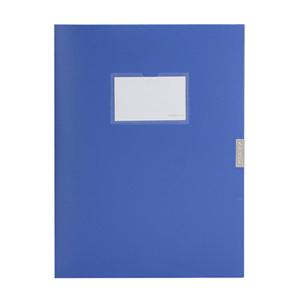 金得利 F28 档案盒 A4 2寸档案盒 蓝色