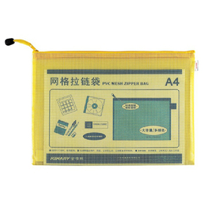 金得利 FB8032 网格袋 拉链袋335mm*255mm