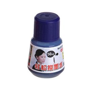 金万年 K-0302-002 白板笔墨水 斜瓶50ML 蓝色