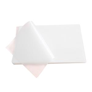 力晴  A3 7C 护卡膜 303*426 透明色 用于珍贵材料的封存保护,被塑