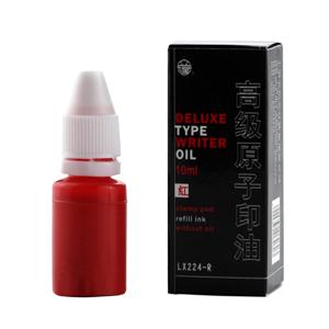 立信 高级原子印油LX224-R 红色