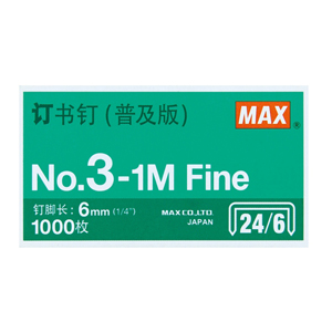 美克司 订书钉,NO.3-1M 24/6 MS90146 单位:盒