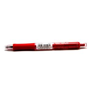 三菱 uni 按压式中性笔, UMN-152 0.5mm (红色)(替芯:UMR-85)单支