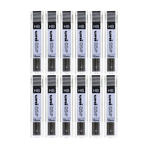 三菱 uni HB活动铅芯, 1405 0.5mm 12管/盒 单位:管