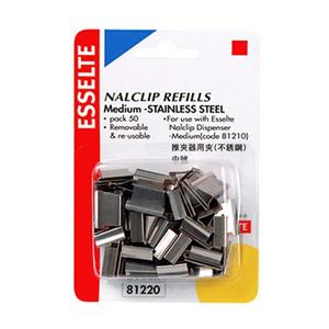 易达)81220 票夹器用不锈钢装订夹/补充夹(银色)(50个/盒)