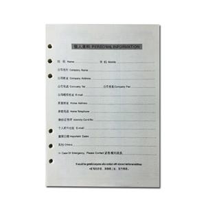毅力达 HD-0098 6孔 活页芯 A5 白色