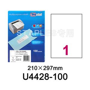 裕德 U4428 打印标签 100张/包 210.0X297.0MM 白色