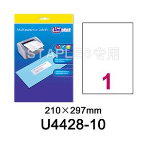 裕德 U4428 货运包裹标签 10张/包 210.0*297.0MM-10 白