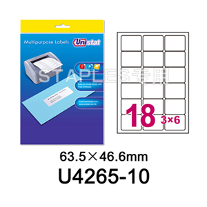 裕德 U4265 识别标签 10张/包 63.5*46.6mm 白色