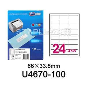 裕德 U4670 邮寄标签 100张/包 66*33.8mm 白色
