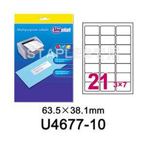 裕德 U4677 识别标签 10张/包 63.5*38.1mm 白色