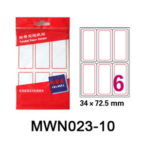 裕睿宝 超级贴,(6个/张,10张/本)MWN023单位:包