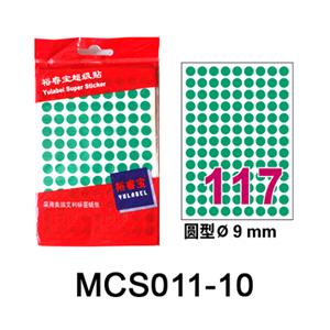 裕睿宝 超级贴,(117个/张,10张/本)MCS011单位:包