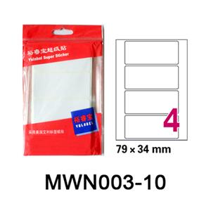 裕睿宝 超级贴,(4个/张,10张/包)MWN003单位:包