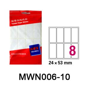 裕睿宝 超级贴,(8个/张,10张/包)MWN006单位:包
