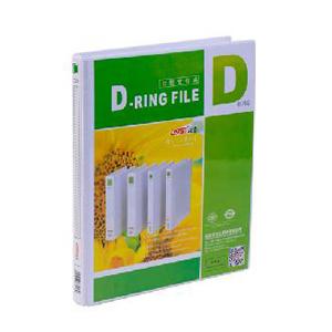 远生 US-1040D 加插封面文件夹 A4