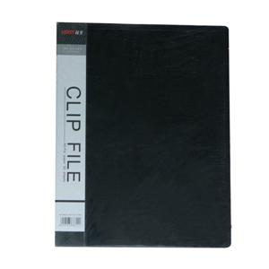 远生 长押夹+板夹, A4 黑色 US-206A 单个