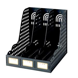 钊盛 三档文件栏ZS-813(黑色)(可放包胶文件夹)15个/盒