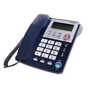 步步高 HCD007(6156)TSD 有绳电话机 绅士蓝色