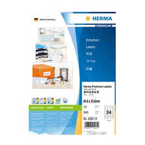 豪玛 打印标签 H4262-10(64.6*33.8mm,方角,24个/张)