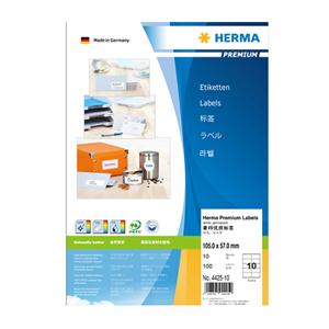 豪玛 打印标签 H4425-10(105.0*57.0mm,方角,10个/张)