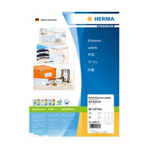 豪玛 打印标签 H4269-10(99.1*67.7mm,圆角,8个/张)