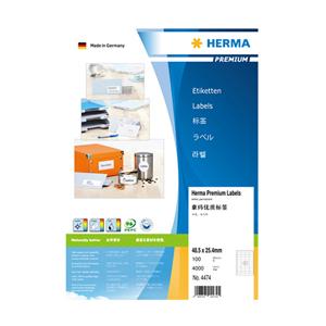 豪玛 打印标签 H4272-10(48.3*25.4mm,方角,44个/张)