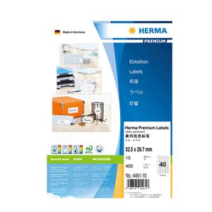 豪玛 打印标签 H4461-10(52.5*29.7mm,方角,40个/张)