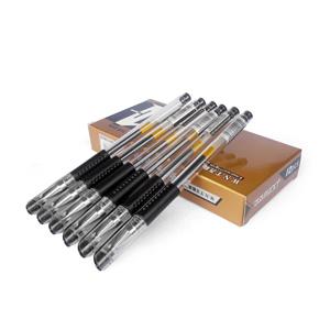万能通 办公中性笔0.5mm   W-406(黑色)