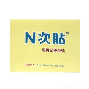 """N次贴 31009 标准型便条纸 3""""×4"""" 黄色"""