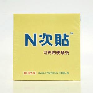 """N次贴 31005 标准型便条纸 3""""×3"""" 黄色"""