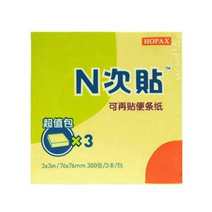 """N次贴 32013 超傎包便条纸 3本/包 3""""×3"""" 黄色"""