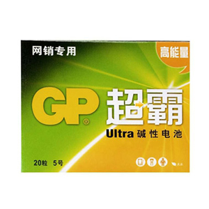 超霸 电池,GP15AU-2IB20 ,5号 20粒/盒 单位:盒