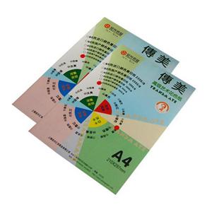 传美  210G云彩纸 100张/包 A4 浅绿色