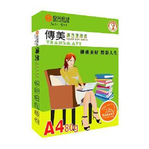 传美彩色复印纸,A5 80G 500张/包 深蓝色 单位:包