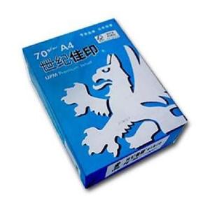 佳印  70g 复印纸(5包/箱) A3 白色