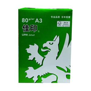 佳印  80g 复印纸(5包/箱) A3 白色
