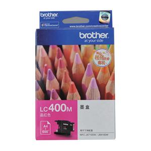 兄弟 品红色墨盒 LC400M