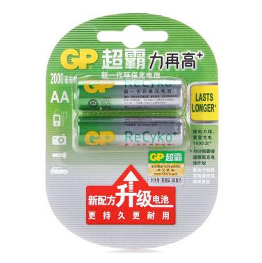 GP 超霸5号镍氢充电电池2000毫安2粒卡 200AAHCB-2IL2