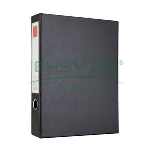 齐心 A1297 办公必备磁扣式PVC档案盒 A4 55MM 黑