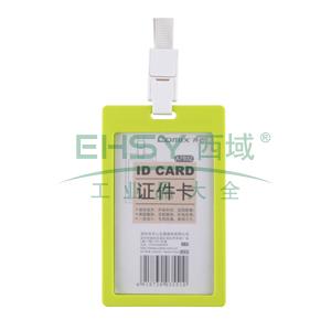 齐心 A7932 多彩纳米注塑PP 身份识别卡套 竖式 绿