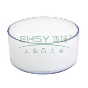 齐心 B2098 湿手器 透明