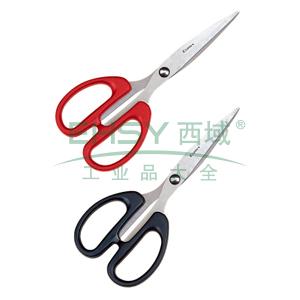 齐心 B2717 大号剪刀 210mm 大手柄加长加厚刀刃 颜色随机